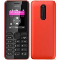 GSM telefonai